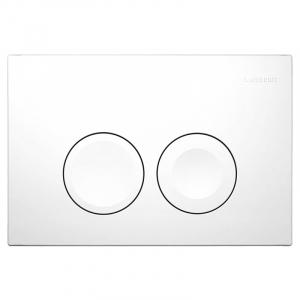 Кнопка Delta 21, белый
