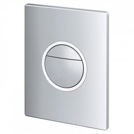 Кнопка Nova Cosmopolitan Light