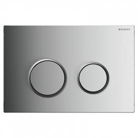 Кнопка Sigma 20