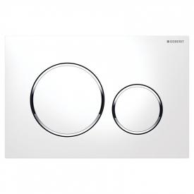 Кнопка Sigma 20, біла