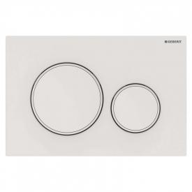 Кнопка Sigma 20 біла матова